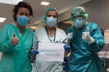 «Cartas con corazón» en el hospital de Lugo